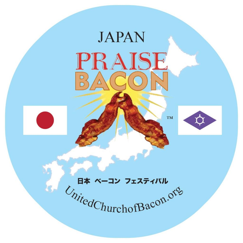 UCB at Japan Bacon Festival